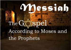 Messiahtitle